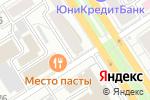 Схема проезда до компании Фабрика кофе в Барнауле
