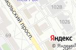 Схема проезда до компании Метроном в Барнауле