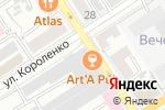 Схема проезда до компании Русич в Барнауле