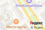 Схема проезда до компании BEBE KIDS в Барнауле