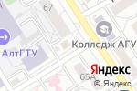 Схема проезда до компании Дубай в Барнауле