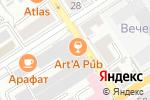 Схема проезда до компании БладБахер в Барнауле