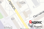 Схема проезда до компании Синь Тяо в Барнауле