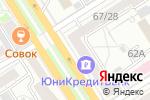 Схема проезда до компании Пролетарский в Барнауле