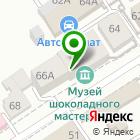 Местоположение компании Главпроект