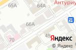 Схема проезда до компании Валентина в Барнауле