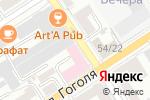 Схема проезда до компании Строительная перспектива в Барнауле