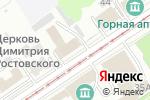 Схема проезда до компании Алтайский государственный краеведческий музей в Барнауле
