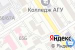 Схема проезда до компании Юность в Барнауле
