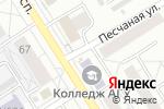 Схема проезда до компании Роспечать в Барнауле