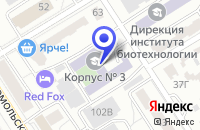 Схема проезда до компании ГОУ АЛТАЙСКИЙ ГОСУДАРСТВЕННЫЙ МЕДИЦИНСКИЙ УНИВЕРСИТЕТ в Барнауле