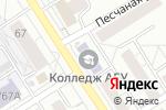Схема проезда до компании Автодрайв Плюс в Барнауле