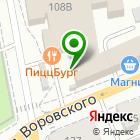 Местоположение компании БАЛТЛОТО