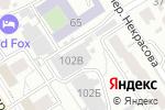 Схема проезда до компании Автосервис в Барнауле