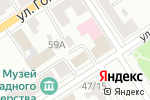 Схема проезда до компании Центр экологической помощи в Барнауле