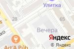 Схема проезда до компании А.Автомойка в Барнауле