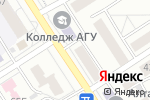 Схема проезда до компании Надежда в Барнауле