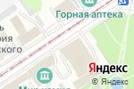 Схема проезда до компании Государственная филармония Алтайского края в Барнауле