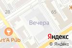Схема проезда до компании BRUSNIKA в Барнауле