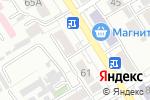 Схема проезда до компании Wella в Барнауле