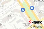 Схема проезда до компании Алтайская краевая организация профсоюза работников здравоохранения РФ в Барнауле