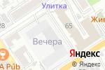 Схема проезда до компании Синтез в Барнауле