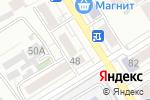 Схема проезда до компании Эго в Барнауле