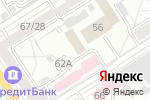 Схема проезда до компании Территориальный отдел надзорной деятельности №1 в Барнауле
