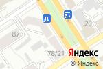 Схема проезда до компании К.И.Н.О. в Барнауле