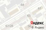 Схема проезда до компании Управление спорта и молодежной политики Алтайского края в Барнауле