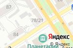 Схема проезда до компании Единый заказчик капитального строительства Алтайского края в Барнауле