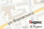 Схема проезда до компании Форсаж в Барнауле