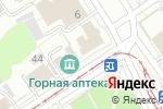 Схема проезда до компании Новый сезам в Барнауле