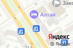 Схема проезда до компании BETCITY в Барнауле