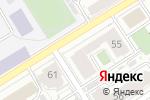 Схема проезда до компании Modno в Барнауле
