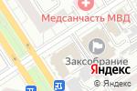 Схема проезда до компании Абдула, Поджигай! в Барнауле