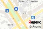 Схема проезда до компании Русская трапеза в Барнауле