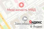 Схема проезда до компании Общественная приемная депутата Алтайского краевого Законодательного Собрания Волкова А.А. в Барнауле