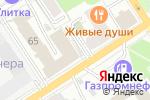 Схема проезда до компании Общественная приемная Администрации г. Барнаула в Барнауле