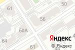 Схема проезда до компании LUXURY в Барнауле