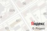 Схема проезда до компании Абрис в Барнауле