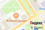 Схема проезда до компании Дворец бракосочетания в Барнауле
