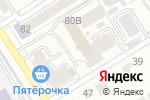 Схема проезда до компании Агросфера в Барнауле