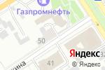 Схема проезда до компании Омега в Барнауле