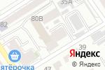 Схема проезда до компании Узбечка в Барнауле