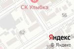 Схема проезда до компании Мартиника в Барнауле