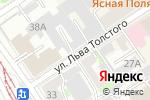 Схема проезда до компании Кондитерская фабрика в Барнауле