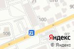 Схема проезда до компании Смайл в Барнауле