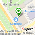 Местоположение компании Вербена-Сибирь