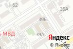 Схема проезда до компании Алтай-фит в Барнауле